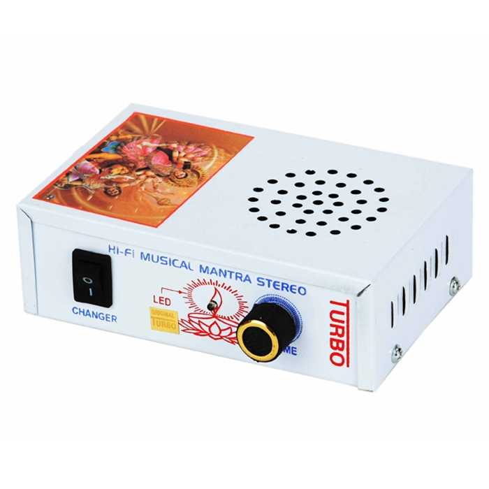 46 In 1 Portable Mantra, Akhand Jaap Hi-Fi Musical Mantra Stereo Device, Chanting Mantra, Get A Holy Environment In The Home, Shop, Office, Hotel