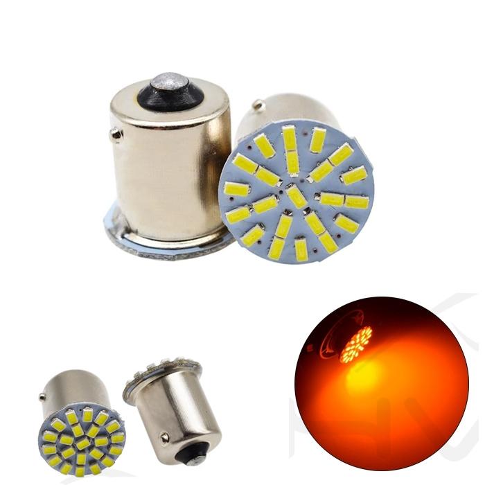 Yellow 22 SMD LED Light Bulb Indicator/ Tail Break Stop/ Turn Signal Light, DC 12V LED Light For Car & Bikes, BAY15s LED Bulb
