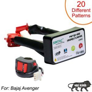 SIMTAC Hazard Flasher Module/ Adapter for Bajaj Avenger, Waterproof 20 Patterns Plug & Play Hazard Flasher Module with Control Switch