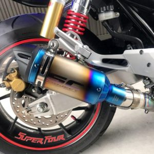 Universal SC Project Multicolour Exhaust Silencer with Black Cap, 36-51 mm Muffler Pipe for all Bikes/ Motorcycle